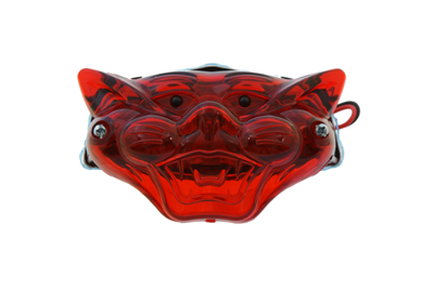 Cat Face Tail Lamp